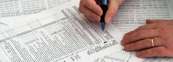 Положение (стандарт) бухгалтерского учета 6 «Исправление ошибок и изменения в финансовых отчетах»